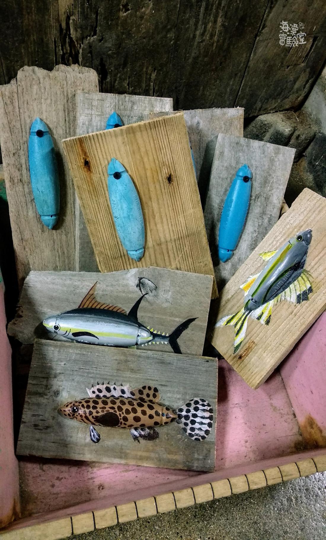 運用材料包素材,你也可以畫出自己的魚圖鑑
