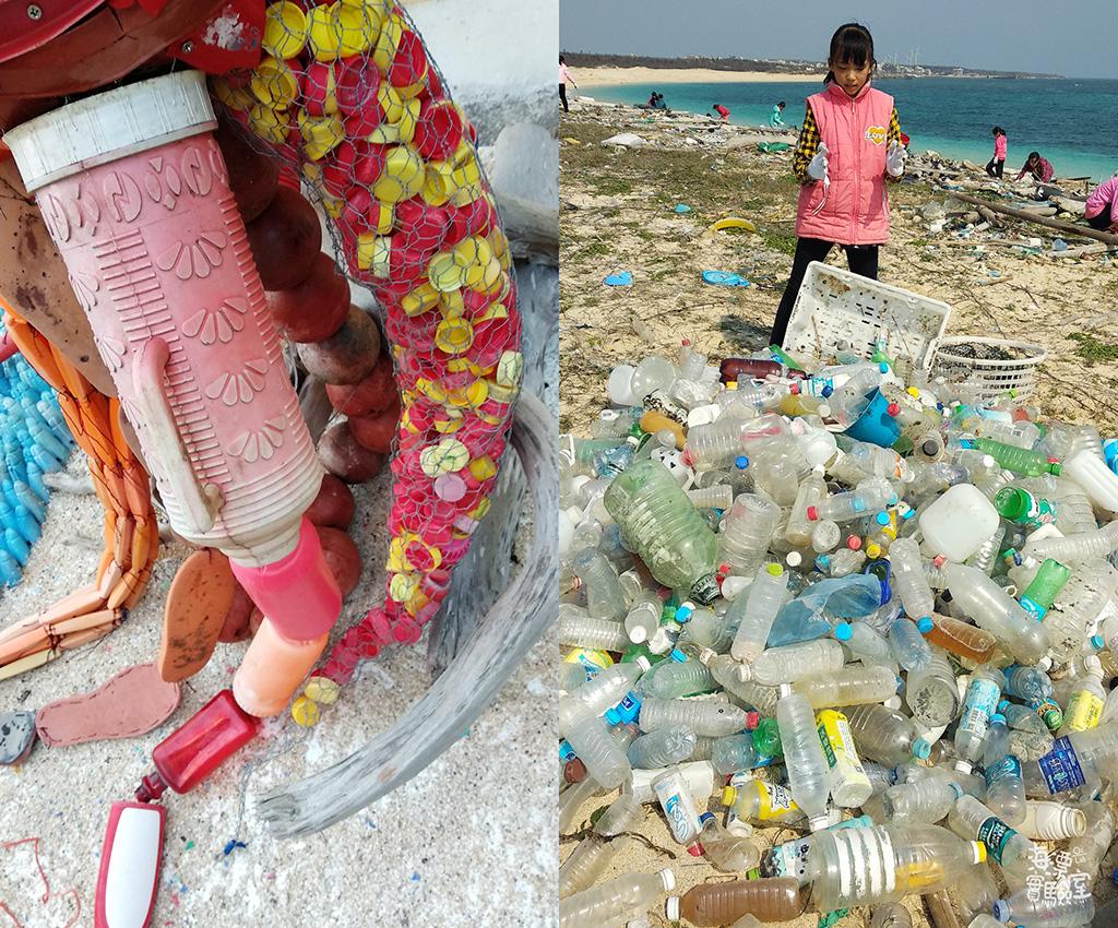 八隻腳之一 : 瓶蓋 目前O2淨灘統計