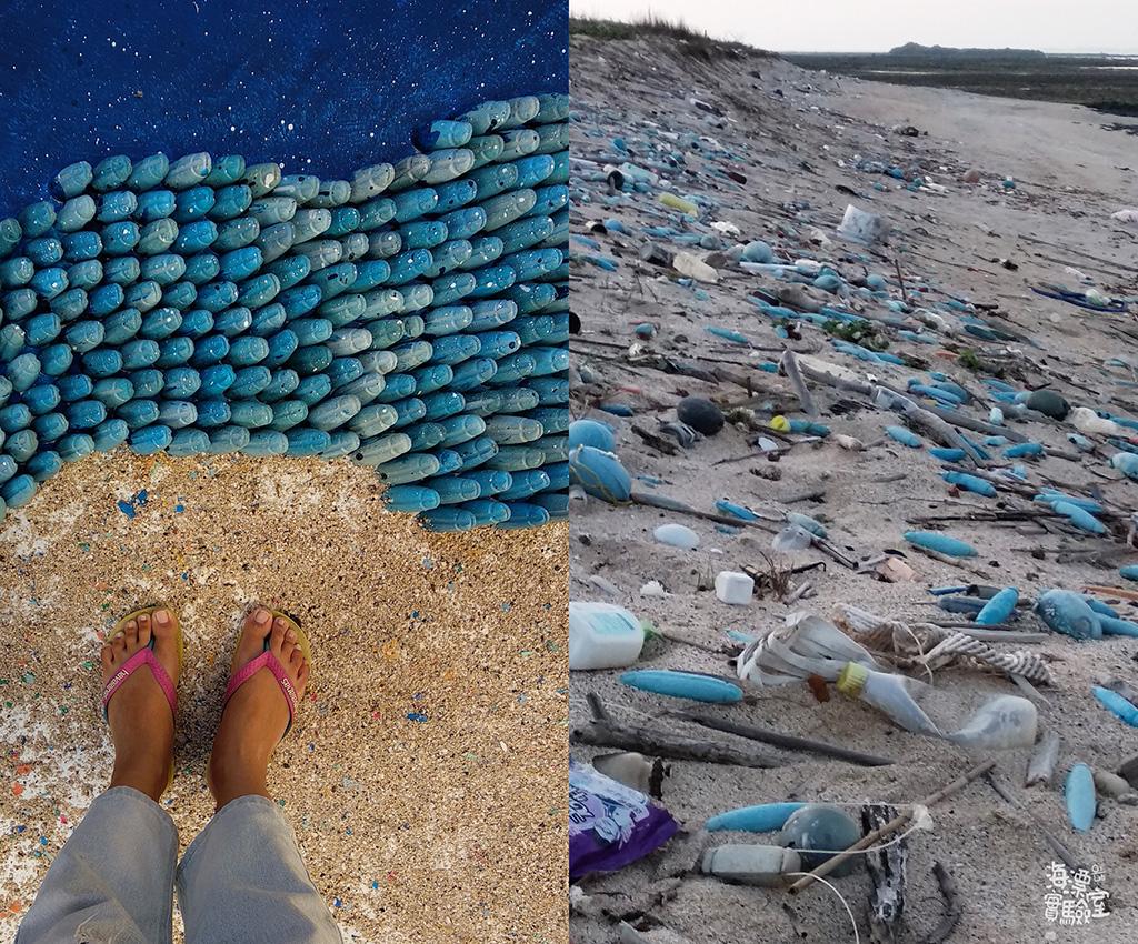 底座海浪 : 浙江藍浮標 大多製造於浙