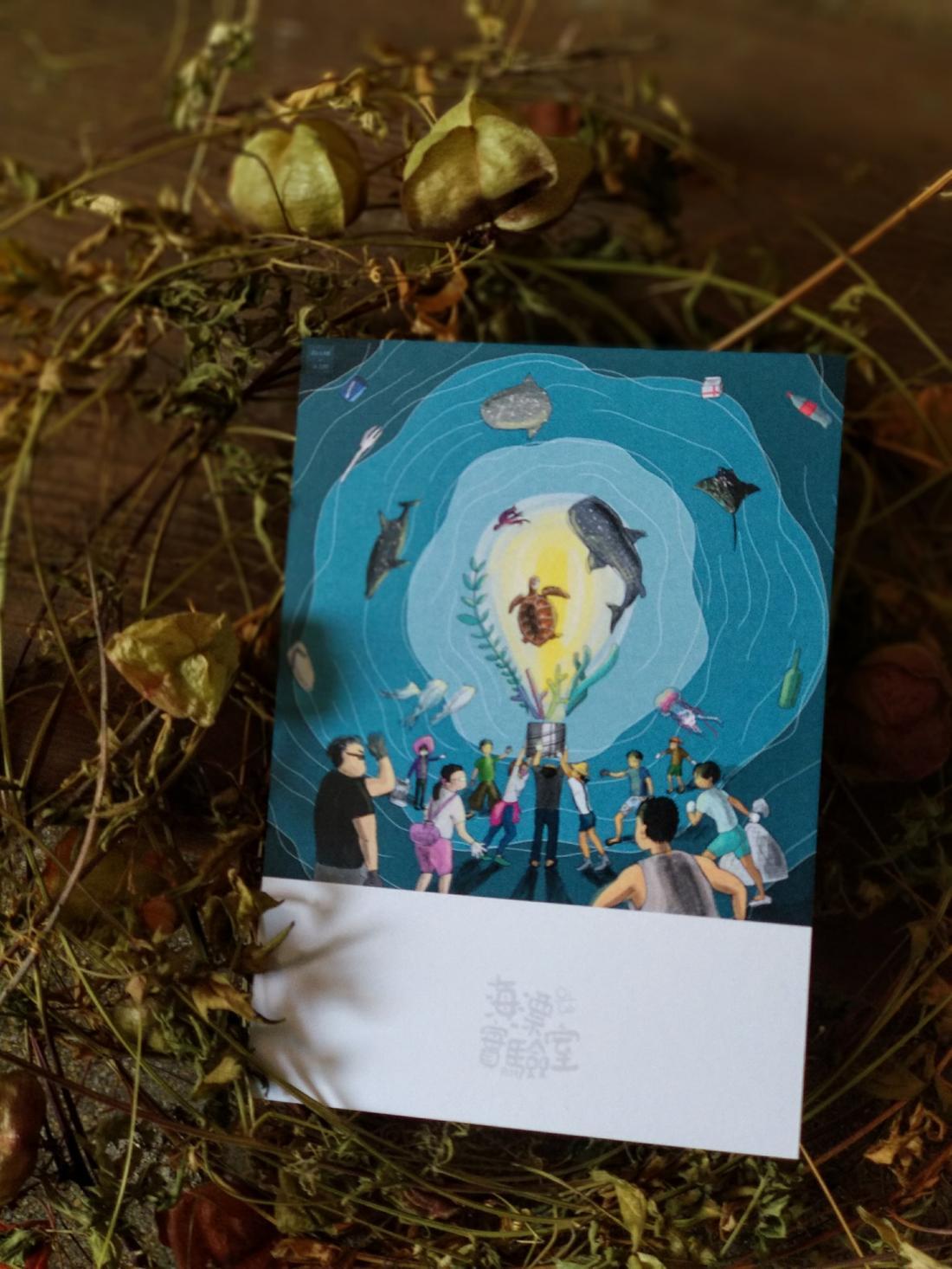實體明信片,跟我們一起吧 (招手)。海漂