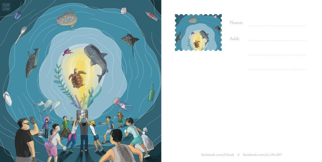 方形版的樣子,反面的郵票畫面。