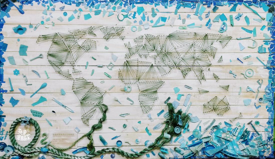 海廢世界地圖 年份:2019 尺寸: