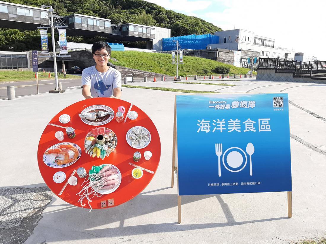 海廢餐桌2.0 年份:2020 尺寸