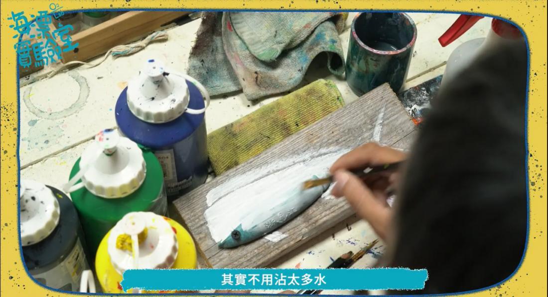 魚圖鑑教學影片。