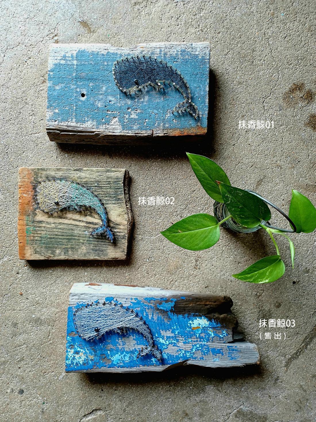 抹香鯨01 | 27x16x4cm($1